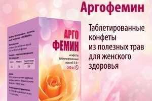 Информация об Аргофемине