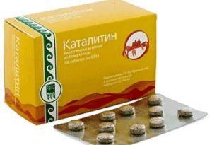 Каталитин, таблетки 100 шт