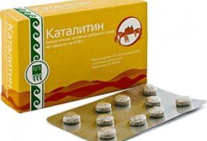 Каталитин, таблетки 40 шт