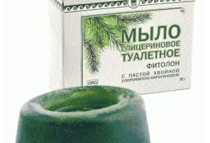 Мыло туалетное глицериновое Фитолон