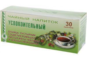 Напиток чайный Успокоительный