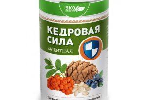 Продукт белково-витаминный Кедровая сила - Защитная