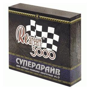 Реагент 3000 Супердрайв