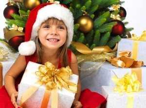 Арго подарки для детей