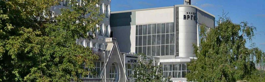 Офис РПО Арго Новосибирск