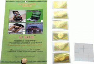 Биофильтр защитный Агеон для автомобиля