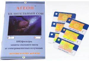 Биофильтр защитный Агеон для односпального места