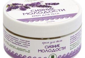 Крем для тела Сияние молодости серии Предгорье Кавказа
