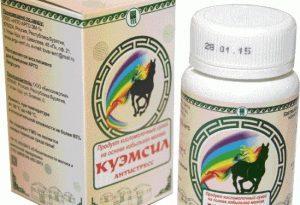 Продукт кисломолочный сухой КуЭМсил Антистресс