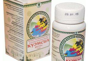 Продукт кисломолочный сухой КуЭМсил Фитнес Годжи