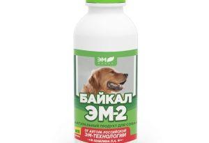 Байкал ЭМ-2 для домашних животных