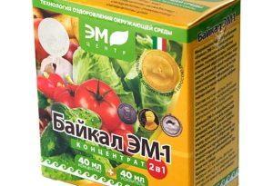 Биоудобрение Байкал ЭМ-1, концентрат 2 в 1