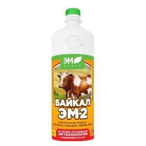 Продукт натуральный для коров, лошадей, свиней, овец Байкал ЭМ-2