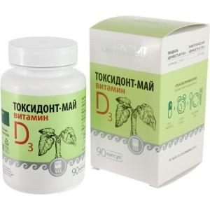 Токсидонт-май с витамином D3