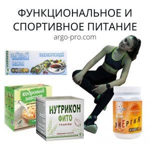 Функциональное и спортивное питание в каталоге Арго