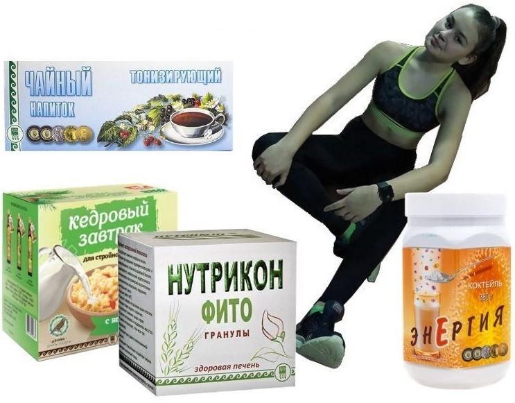 Арго спортивное питание